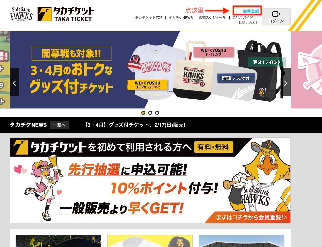 官方渠道网页